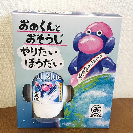 おのくんコラボ 家庭向け 循環型除菌洗浄剤 オールブルー 150g