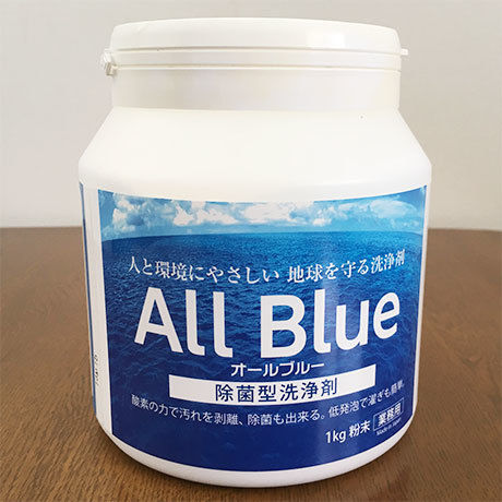 循環型除菌洗浄剤 オールブルー 1kg