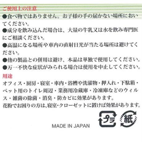 【置くだけで90日間、簡単空間除菌!】二酸化塩素クローツ 部屋置きジェルタイプ200g 京成電鉄・東武鉄道で採用されました!※購入数量のご相談はページの一番下にあるメールアイコンから。