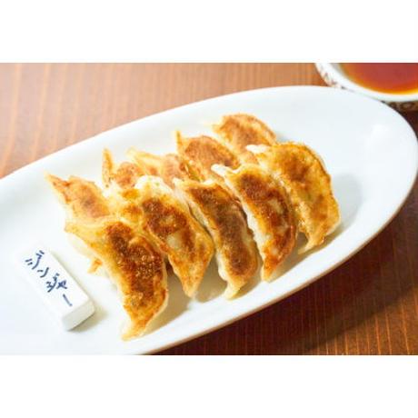 冷凍ジンジャー生餃子【60個】