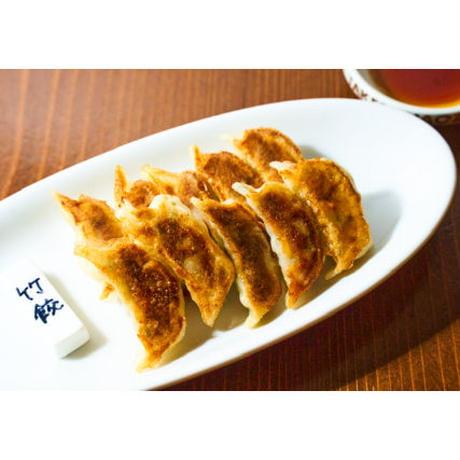 冷凍竹餃生餃子【30個】