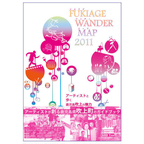 FUKIAGE WANDER MAP 2011
