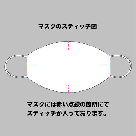 【受注生産品】ゴジラS.Pコラボマスク:ゴジラウルティマVer. [OR04010000]