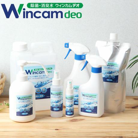 次亜塩素酸水(350ml スプレーボトル)[ウィンカムデオ]