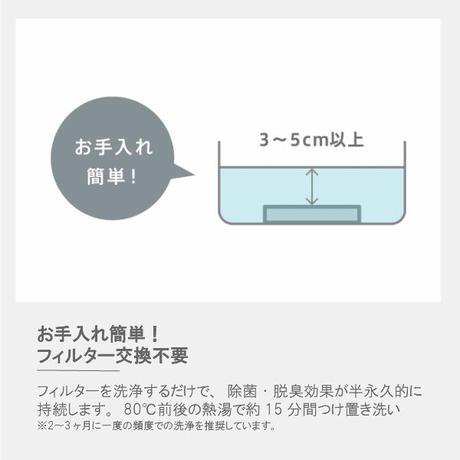 光触媒 パーソナル空間除菌脱臭機(MY AIR)/  KL-P01 / 首掛けタイプ