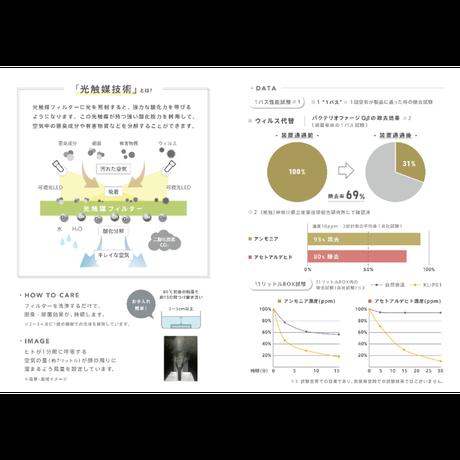 花粉フィルター搭載 光触媒 パーソナル空間除菌脱臭機(MY AIR)/  KL-P02 / 首掛けタイプ