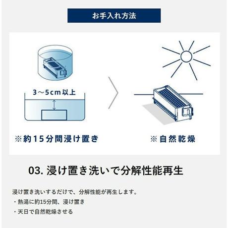 光触媒 除菌・脱臭機 / KL-C01 / 車載タイプ