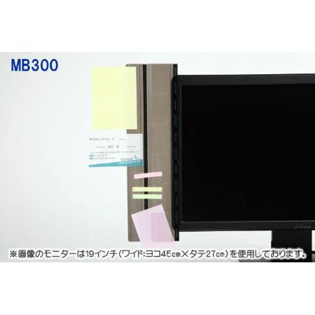 (30cm)ウィンカムメモボードMB300