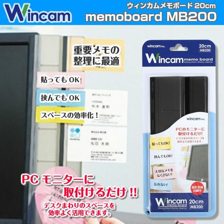 (20cm)ウィンカムメモボードMB200