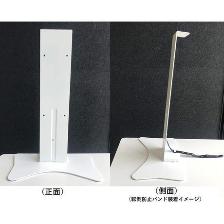 ターンド・ケイ KL-W01専用スタンド/ KL-W01-A
