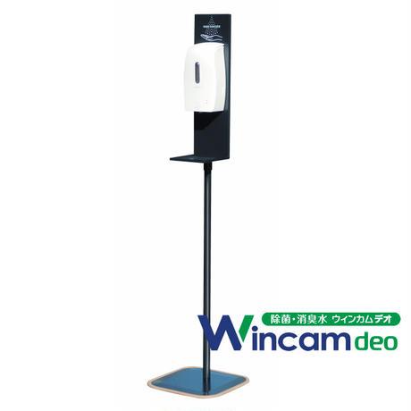 壁掛け式オートディスペンサー[スプレータイプ] ハンドサニタイザースタンドセット(次亜塩素酸水・液体アルコール対応可)