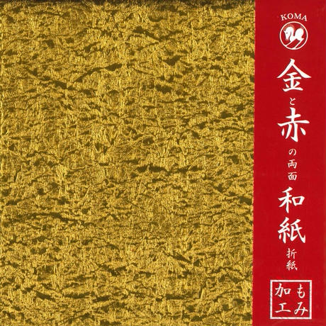 もみ金箔両面和紙18cm(赤)