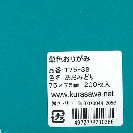 5db026225e510e2e96e82295