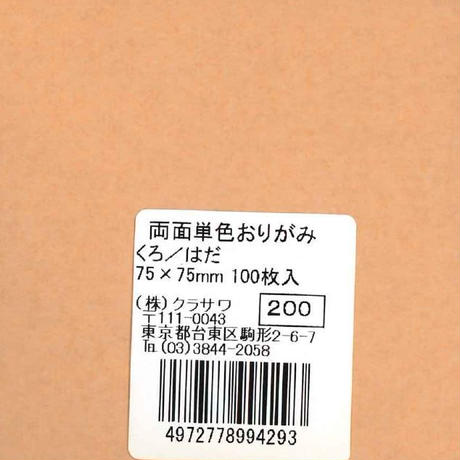 5ec78df634ef01159ac602f8