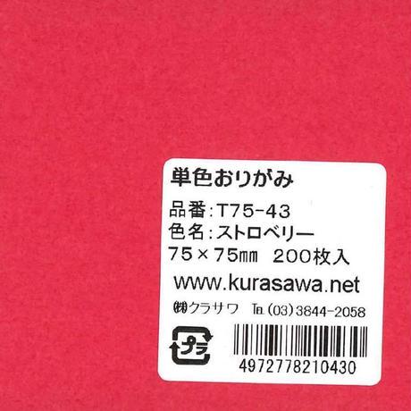 5db026225e510e2e96e822a0