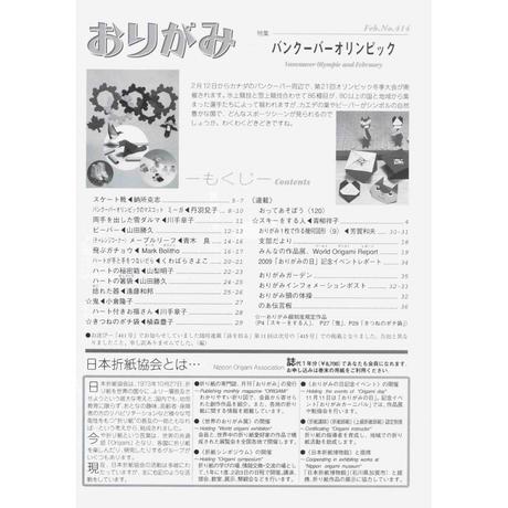 5e522d0a6c023532e948c85b