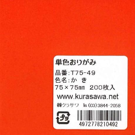 5db026235e510e2e96e822ae