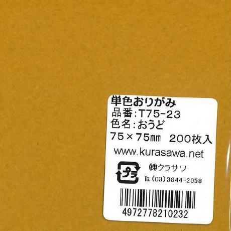 5db026215e510e2e96e82273