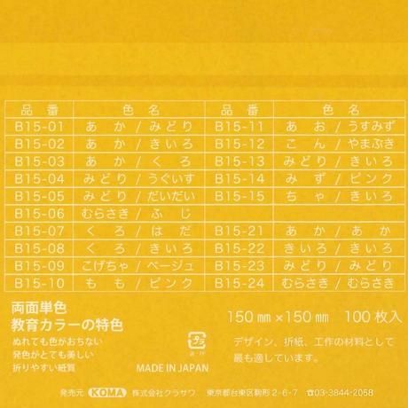 5d08b1f52f8f16663530b49c
