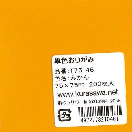 5db026235e510e2e96e822a8