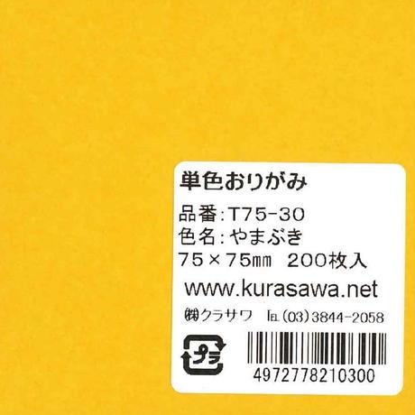 5db026225e510e2e96e82282
