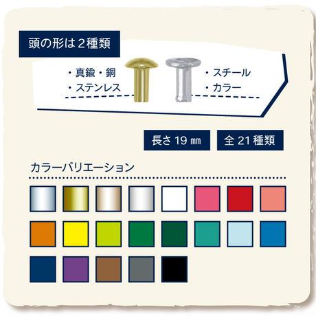 カラー釘 <全17色・各320本入 17×19>  Colored Nail<contains 320>