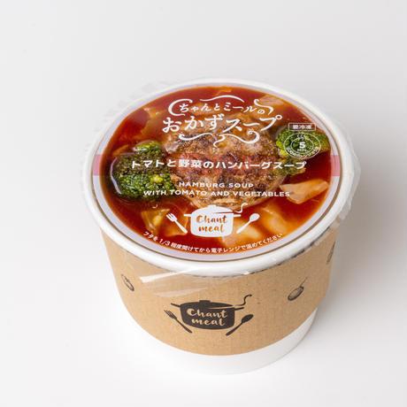 おかずスープ 全9種類セット レギュラーカップ