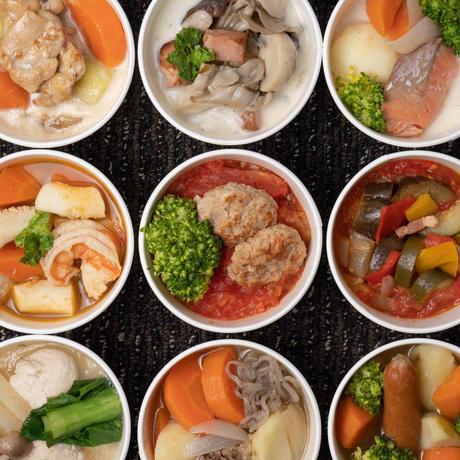 おかずスープ 9種類セット(各1個)