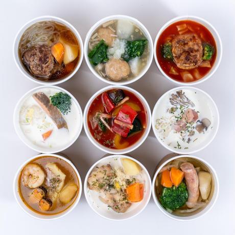【定期便】おかずスープ9種セット(各1個)