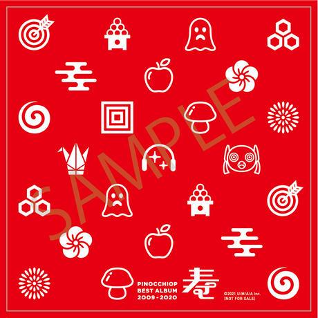 PINOCCHIOP - PinocchioP Best Album 2009-2020 Kotobuki