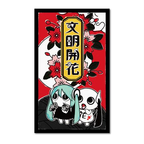 PINOCCHIOP [BUNMEI KAIKA]  Message Cards