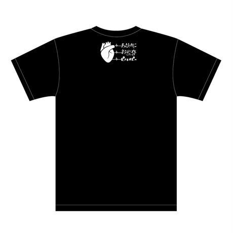 "ohayo gozaimas × PinocchioP × A lawyer kathy co ""心 -cocoro-"" T-shirts(Black)"