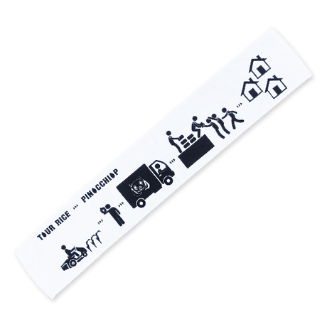 "PinocchioP - ""Komeno Isshou"" Towel"