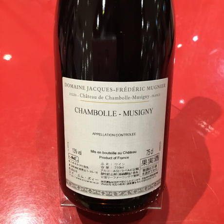 Chambolle-Musigny 2018 / Jacques-Frederic Mugnier ジャック・フレデリック・ミュニュエ