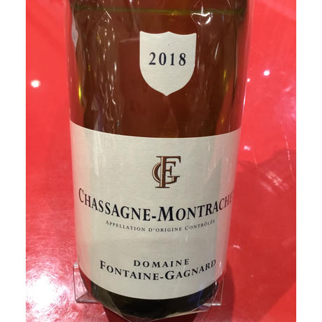 Chassagnr-Montrachet Blanc 2018/Fontaine-Gagnard シャサーニュ・モンラッシェ・ブラン 2018/フォンテーヌ・ガニャール