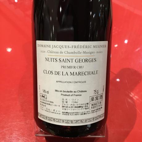 Nuits St Georges 1er Clos De La Marechale Rouge 2018 / Jacques-Frederic Mugnier   ジャック・フレデリック・ミュニュエ
