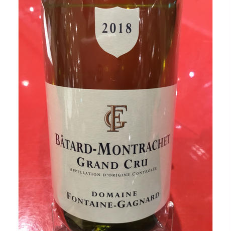 Batard-Montrachet GC 2018/Domaine Fontaine-Gagnard バタール・モンラッシェ 2017/フォンテーヌ・ガニャール