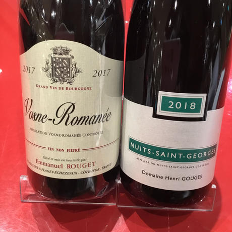 Vosne-Romanee 2017/Emmanuel Rouget&NSG 2018/Henri Gouges  エマニュエル・ルジェ&アンリ・グージュ2本セット(条件付)