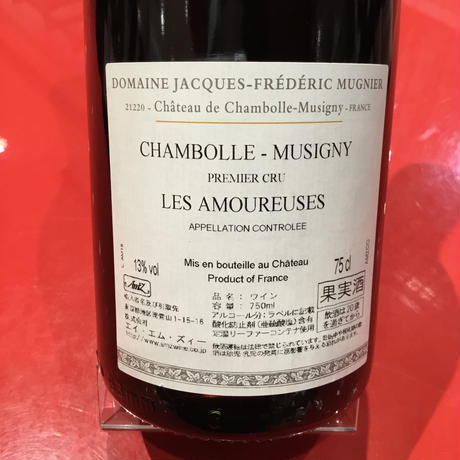Chambolle-Musigny 1er Les Amoureuses 2018 / Jacques-Frederic Mugnier