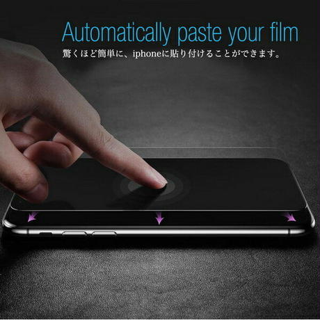 iphone8 保護フィルム シート 強化ガラス 保護シート Apple iphone X iPhone用液晶保護フィルム