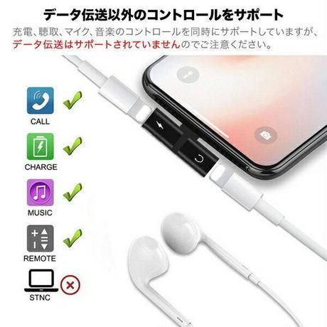 ライトニング イヤホン 変換ケーブル ライトニング イヤホン 変換 iOS 12 全面対応 iPhoneX XS Mas XR イヤホン変換ケーブル Lightning