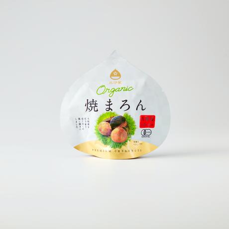 オーガニック焼まろん(50g) ×48袋【ネット限定価格】