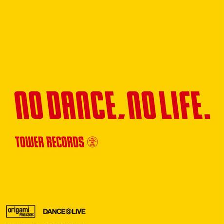 [CD] V.A. - NO DANCE, NO LIFE.
