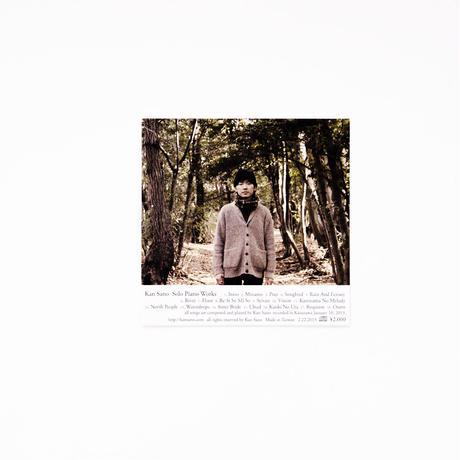 [CD] Kan Sano - ピアノ作品集