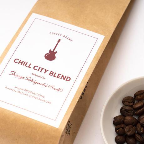"""関口シンゴ - オリジナルブレンドコーヒー豆 """"Chill City Blend"""""""