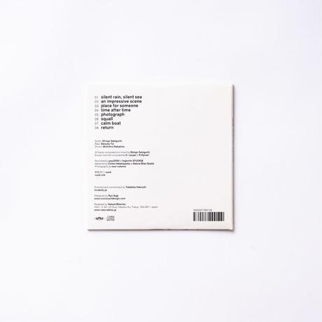 [CD] 関口シンゴ (vusik) - silent rain, silent sea