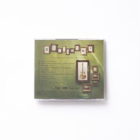 [CD] 関口シンゴ - Brilliant