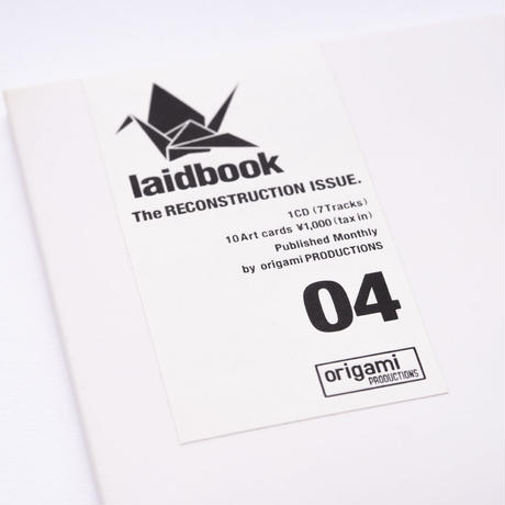 [CD] laidbook - laidbook04 The RECONSTRUCTIONS ISSUE