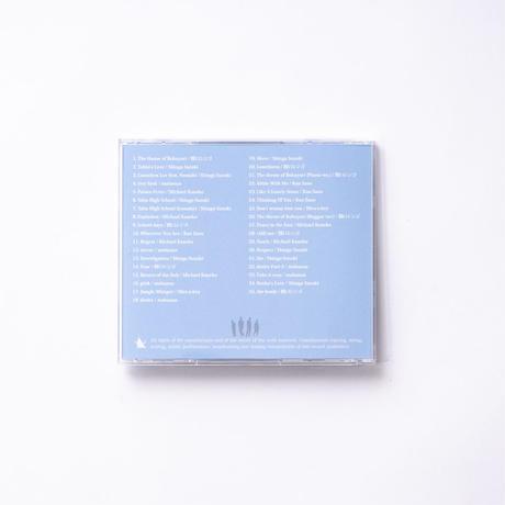 [CD] V.A. - 僕たちがやりました Original Soundtrack