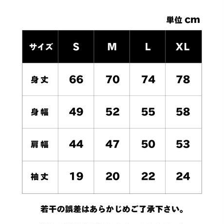 origami - Tシャツ (ブラック)